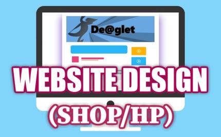 訴求力のあるWEBサイトのデザイン(中規模サイト)