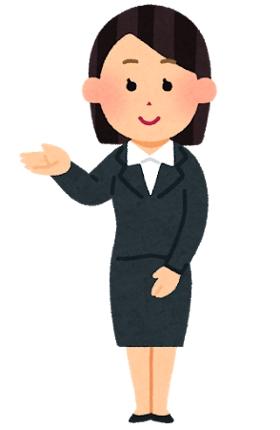 【17時以降も対応可能】在宅秘書・アシスタント業務を承ります