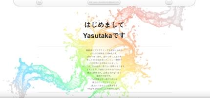 【 相場最安 】WEBデザイン作成・コーディング