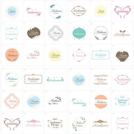 女性向けお洒落で可愛いロゴ〜選ぶだけで即購入できます
