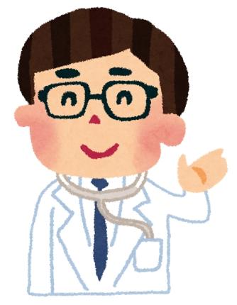 現役医師から、医療サイトに寄せられる相談に対し、回答を用意いたします。