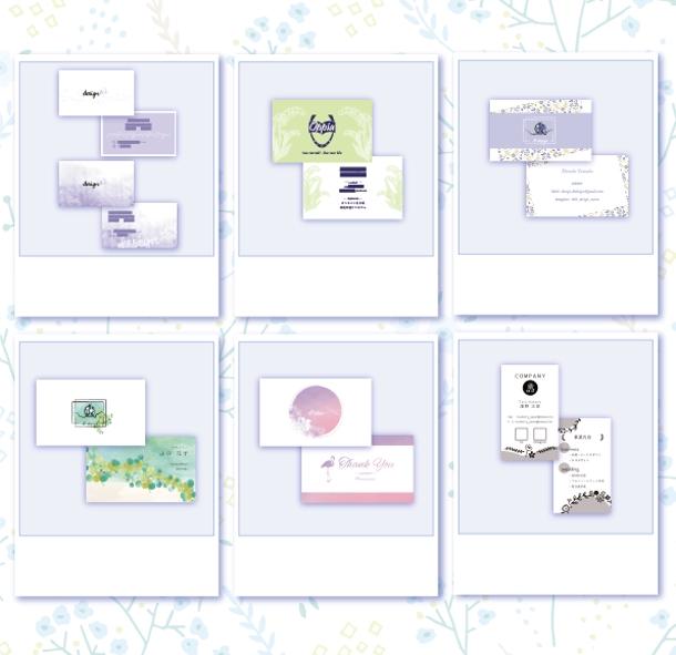 作成 ショップ カード