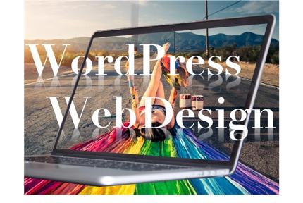 WordPress 1ページ1万円にてプロが綺麗なホームページを制作します