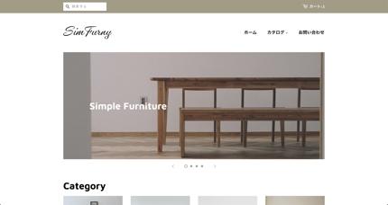 デザイナーがShopifyでECサイト構築します