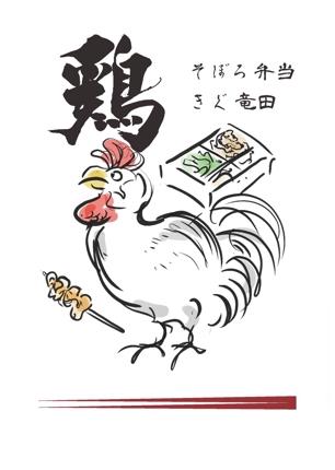 居酒屋・和食屋のポップサイン、メニュー表作成します