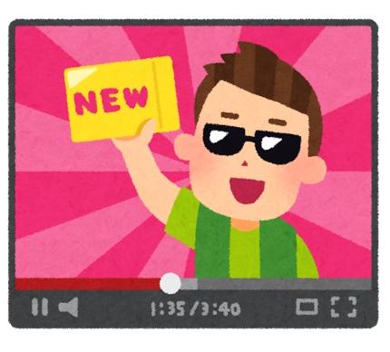 Youtube台本制作