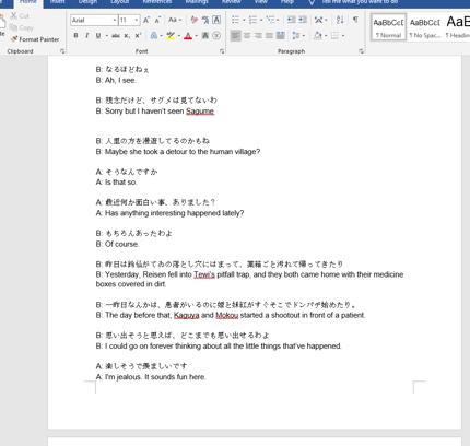 テキスト翻訳    日本語->英語