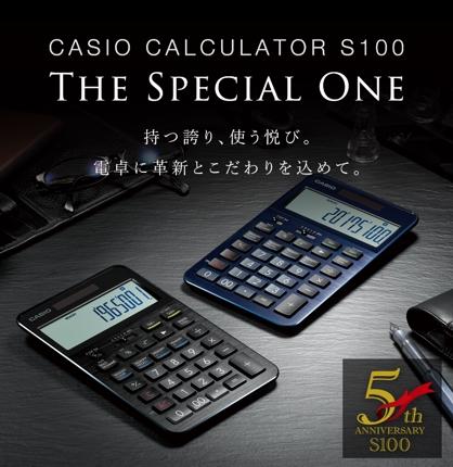 仕訳単価10円程度 記帳代行・帳簿入力