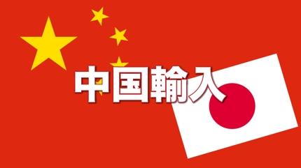 中国輸入の儲かる商品リスト10商品分を提案します