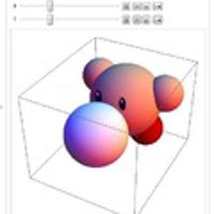 数学の課題解説、解法検討