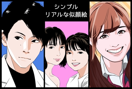 【SNSや名刺に!】シンプルリアルな似顔絵!
