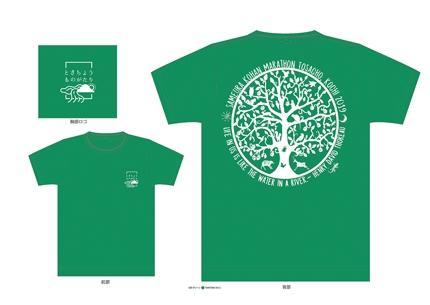 オリジナルTシャツ作成(障がい者支援事業になります)