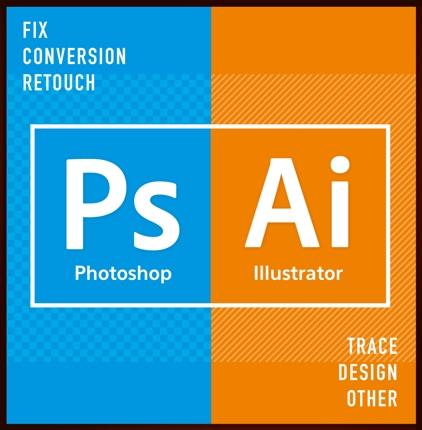 画像やデータ修正・入稿データ・デザインまで承ります