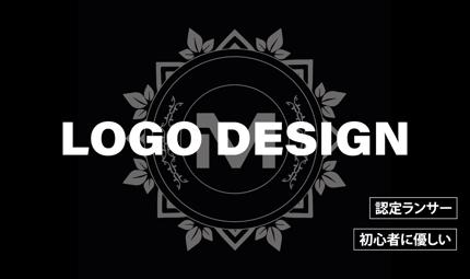 ロゴデザインの制作