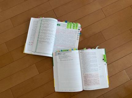 受験生英語2次試験英作文指導、実用英語検定試験1級2次試験英作文指導