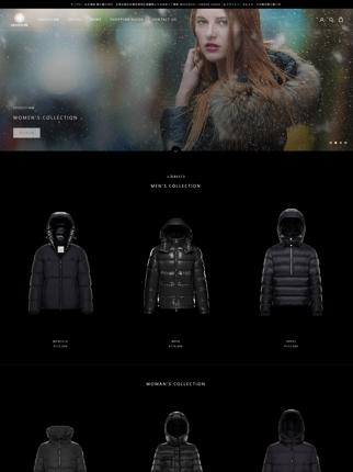 売れるデザインを意識したECサイト制作(Shopify)