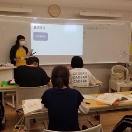 介護福祉士国家試験対策講座★オンライン