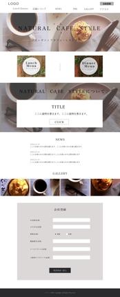 CAFE デザインカンプ