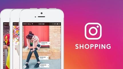 Instagram、ショップ機能設定します