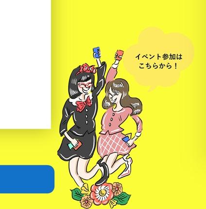 【イラスト作成】パワフルでポップなテイスト(1カット〜)