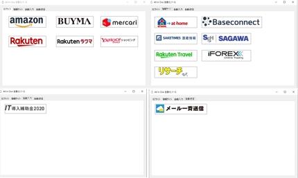 WEBスクレイピング自動化ツール