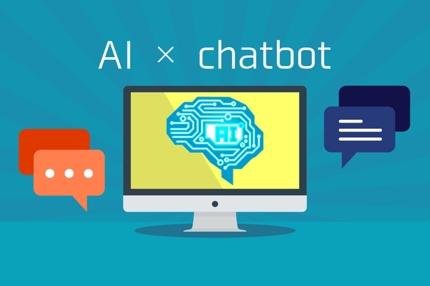 AI(人工知能)搭載によるチャットボット・ライブコマースの開発