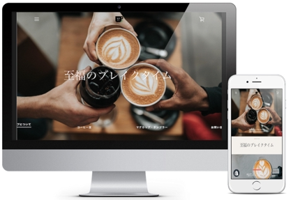 【Shopify】飲食店様向けECサイトの構築代行