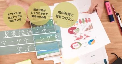 【LP誘導】SNS広告サイズの広告バナー作成