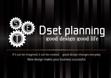 【高品質かつ安価】ロゴデザイン承ります