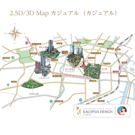 2.5D/3Dマップ&地図