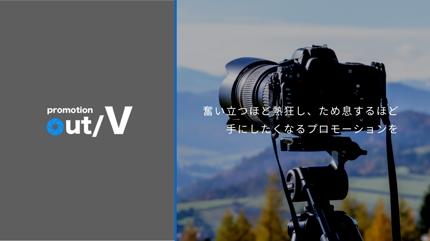 ショート動画制作【PR動画・コンテンツ動画・YouTube用動画】なんでもOK!
