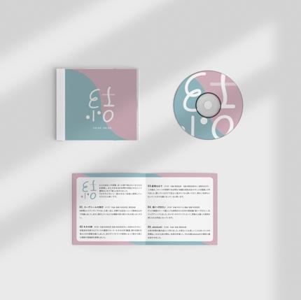 CD / DVD ジャケットデザイン