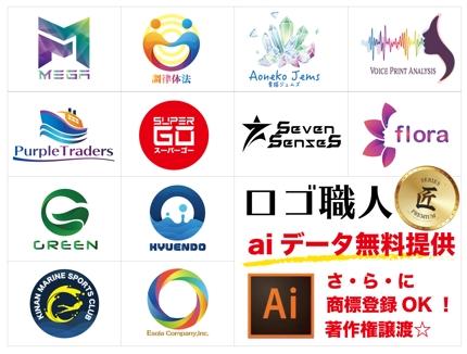 会社や個人のグラデーションを使ったロゴを作成します