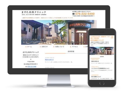Webサイト制作お任せください!(WordPress)
