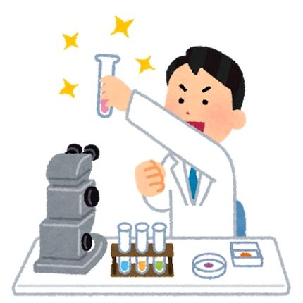 【薬剤師がサポート】薬事チェック(薬機法に基づいた広告記事の校正)