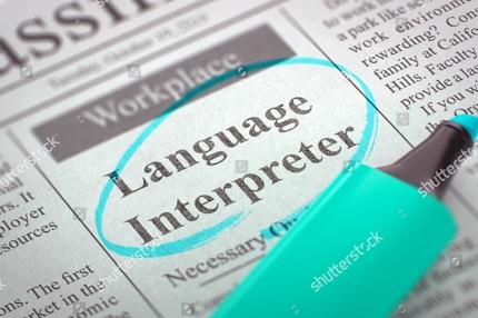 技術・海外事業開拓に係る英語翻訳・通訳サービス