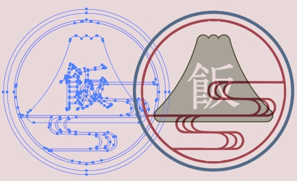 ロゴ・マークのトレース、修正、パスのデータ化をお受けします!