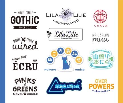 デザイン歴10年以上のプロが文字ベースのロゴを低価格で作成します