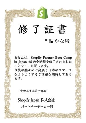 ShopifyでのECサイト構築(シンプルプラン)