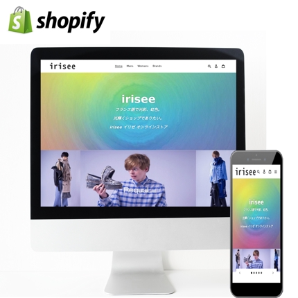 ShopifyPartnerによるECサイトバナー制作・商品登録(〜30個)