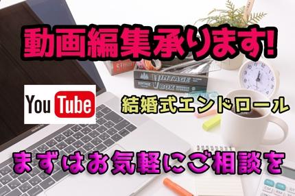 動画編集 テロップ挿入 カット