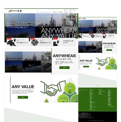 WEBサイトトップページデザイン制作