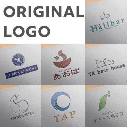 高品質だけど安く作りたい!先着3名様の限定価格!現役デザイナーがロゴ作ります!