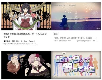 MV(ミュージックビデオ)制作