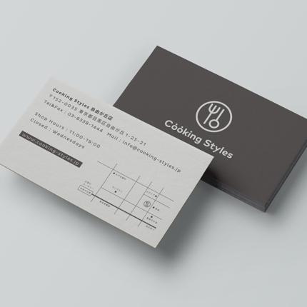 ショップ/ポイントカードデザイン