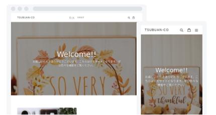 【限定価格】実績あり。ShopifyでECサイト制作&サポートします
