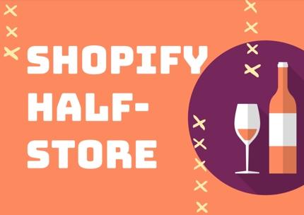 【Shopify】ハーフストアをつくります(運営アドバイス付き)