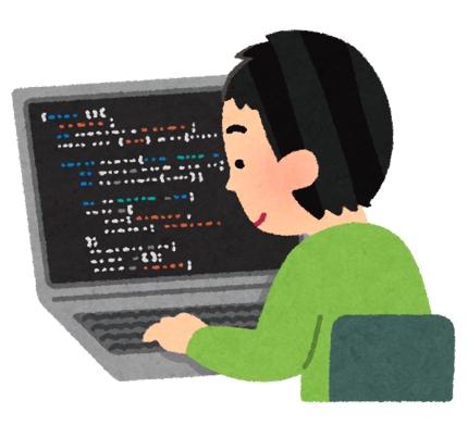 C言語を使用した自作ツール作成