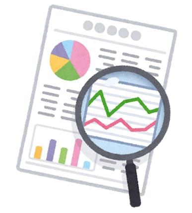 データ分析・見える化