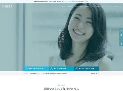 圧倒的ビジュアルでどこよりも美しいホームページを作成。全ページ簡単に更新可能!